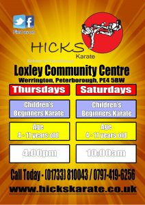 Loxley Flyer Back 2016